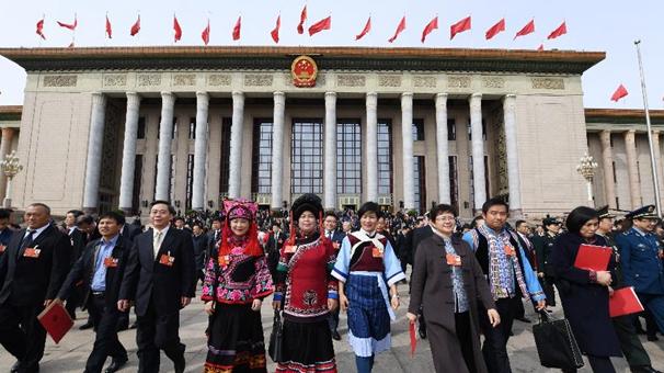 十三屆全國人大一次會議在北京閉幕