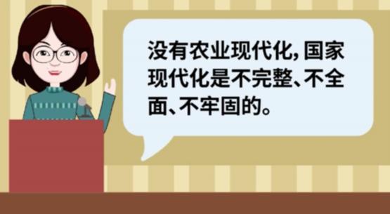 """【100秒漫談斯理】這條""""短腿"""",必須補齊"""