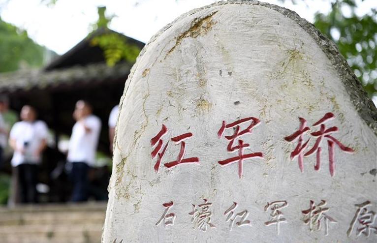 無名的犧牲 記在重慶石壕的那場生死離別
