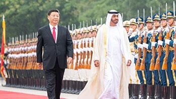 """外交習語丨習近平用""""百年大計""""形容中國同這個國家的關係"""