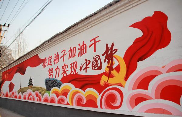 不忘初心、牢记使命——中央和国家机关优秀驻村第一书记先进事迹巡回宣讲首场报告会在京举行