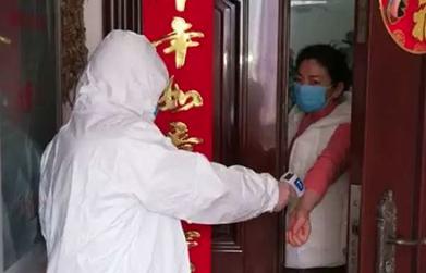 武汉:党员进入小区一线抗疫