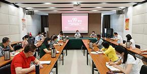 中国计划出版社党支部举办主题党日活动