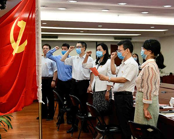 纪念建党99周年'向党说句心里话'主题党日活动