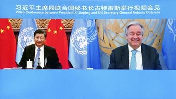 外交習語丨習主席的這場視頻會見,向世界傳遞三大信號