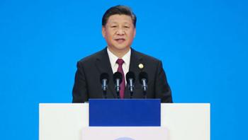 外交習語丨習主席在前兩屆進博會上宣布的開放舉措,這樣一一落實
