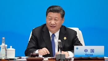 外交習語 | 習主席連續8年出席這個峰會有何特別?