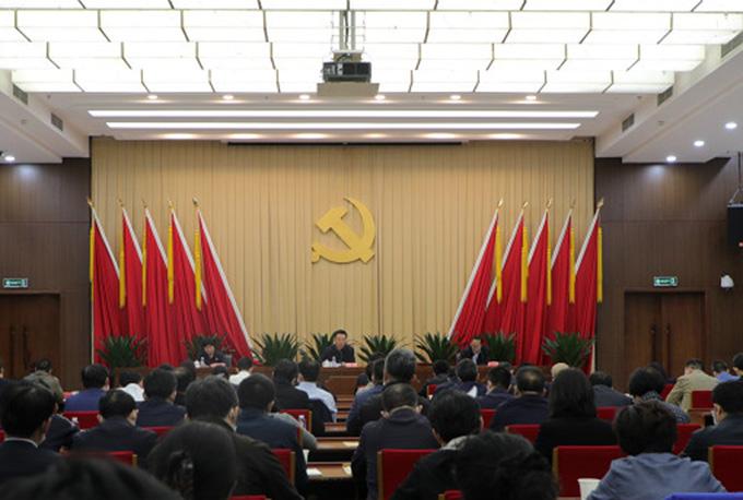 中央和国家机关定点帮扶工作推进会在京召开