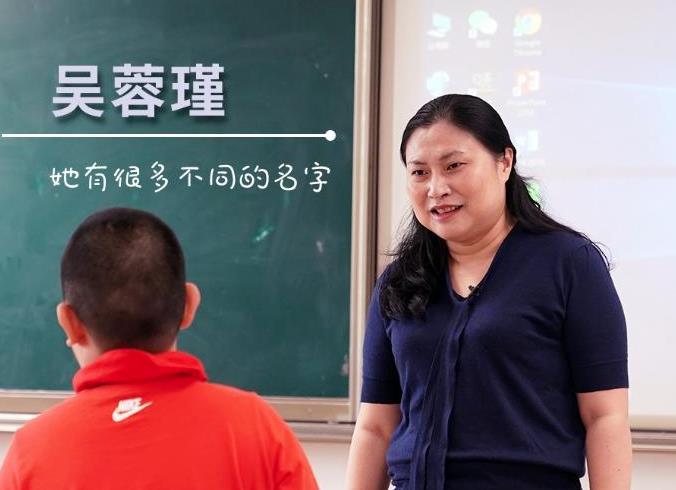 海报   吴蓉瑾的三个名字