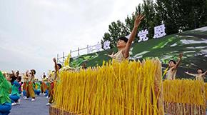 河北舉辦中國農民豐收節慶祝活動