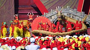浙江嘉興舉行中國農民豐收節主場活動