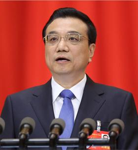 李克強: 確保經濟運行處于合理區間