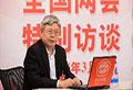 劉永富:扶貧工作要處理好四個關係