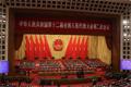 社會主義民主政治新氣象——2014年全國兩會會風盤點