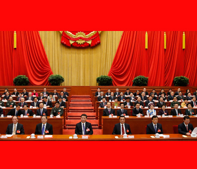 十二屆全國人大二次會議在京閉幕