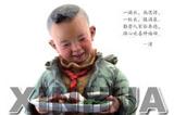 講文明樹新風公益廣告:儉養德