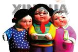 講文明樹新風公益廣告:沒有共産黨 就沒有新中國