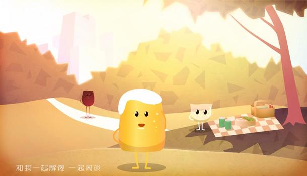 新華網原創公益廣告:喝酒不摸方向盤