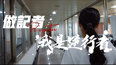 河南广播电视台丁小佩Vlog