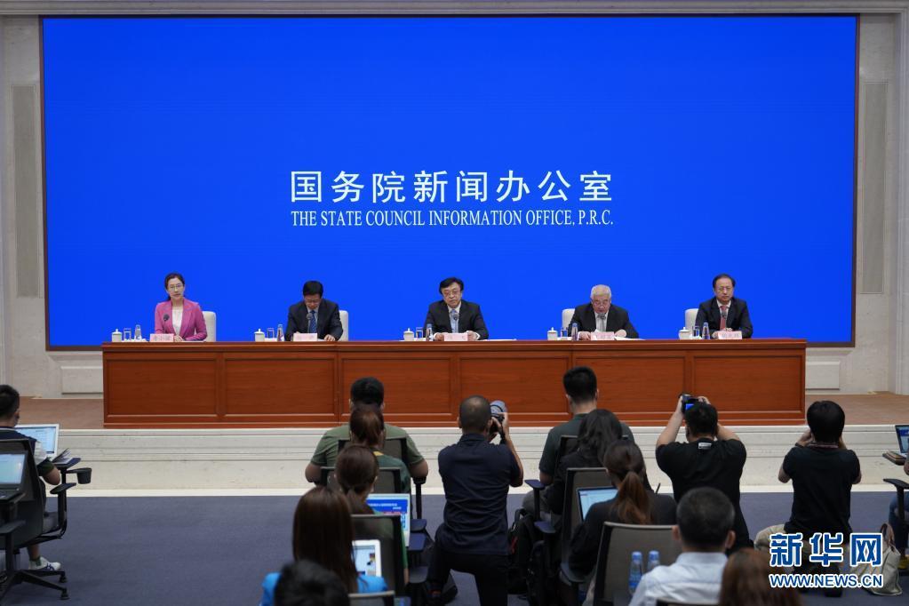 國新辦舉行海南自由貿易港法有關情況新聞發布會