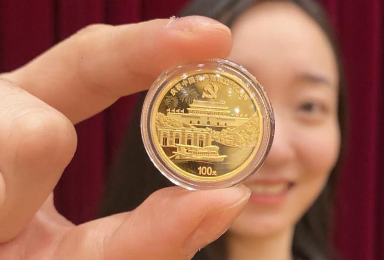 中國共産黨成立100周年紀念幣來了,先睹為快!
