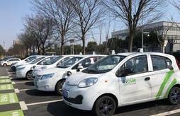 共享模式加速新能源汽車普及