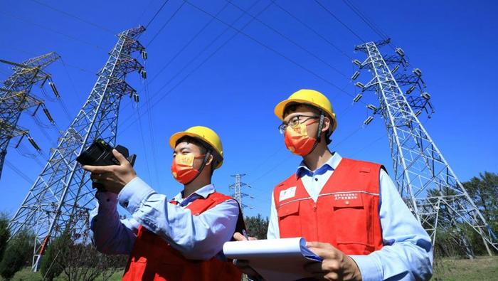 國資委部署開展中央企業今冬明春能源保供安全環保專項督導