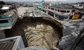 当地面塌陷来临,如何自救?