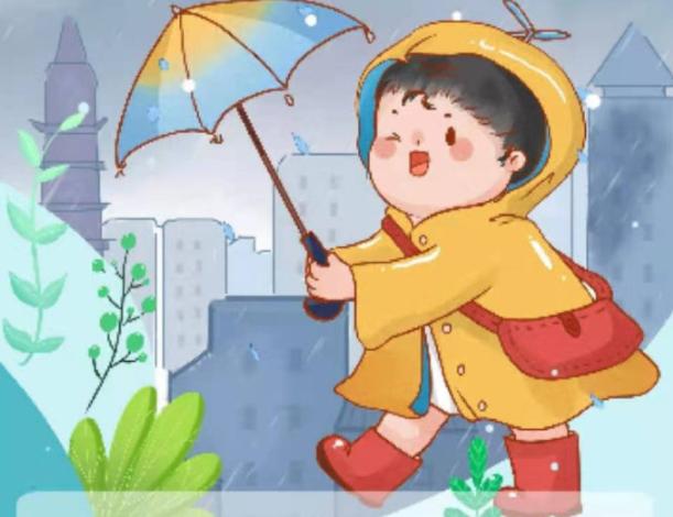 雨天谨防触电
