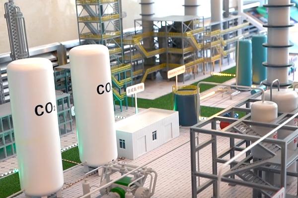"""""""氢农场""""助力实现碳达峰碳中和"""