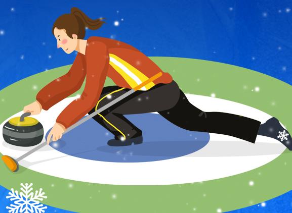 """国际冰壶日 冰壶——一项靠""""摩擦""""取胜的运动"""