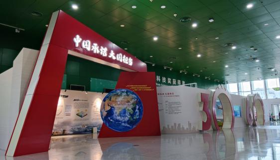"""中國科技館""""碳達峰、碳中和""""專題展"""