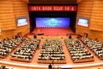 2019中國學術期刊未來論壇在京舉辦