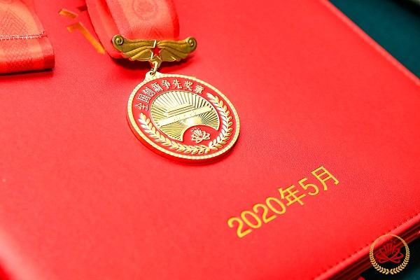 第二屆全國創新爭先獎表彰活動在京舉辦