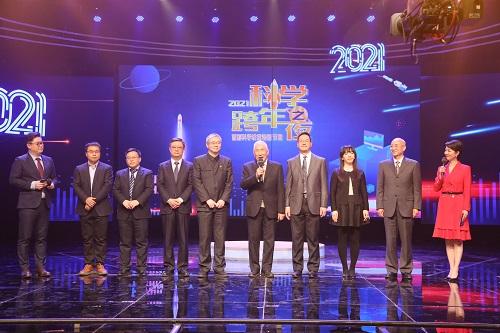 """""""2021科學跨年之夜"""" 多領域科學家陪公眾迎新年"""