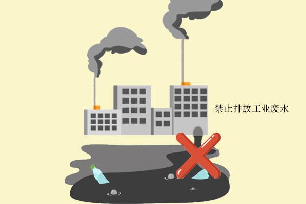 工业废盐水危害有多大?