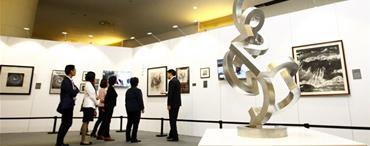 科藝相通--李政道科學與藝術講座基金作品展