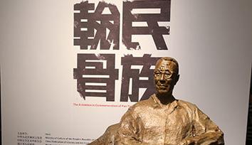 【策劃】紀念潘天壽誕辰120周年——潘天壽這一生