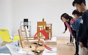 中國國際設計博物館開館