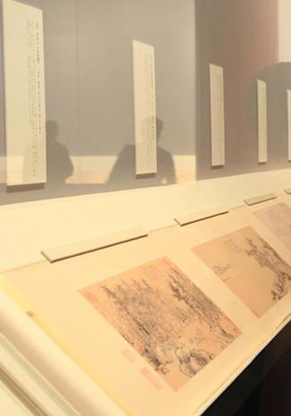 張伯駒先生誕辰120周年紀念展