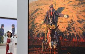 第六屆全國青年美術作品展