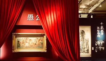 中國嘉德成立25周年 2018春拍即將啟幕