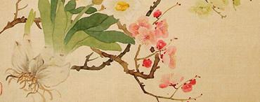 遼博館藏明清花卉畫展