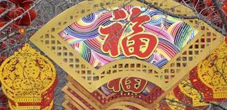 北京:逛廟會 品年味