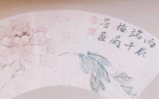 """【看展覽】""""梅蘭迎春""""畫展亮相"""