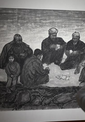 我從長安來——邢慶仁畫展