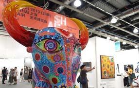 第23屆上海藝術博覽會