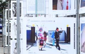 2019平遙國際攝影大展