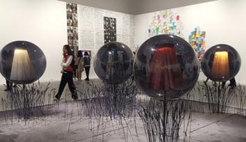 第十三屆全國美展實驗藝術作品展