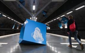 地下藝術長廊